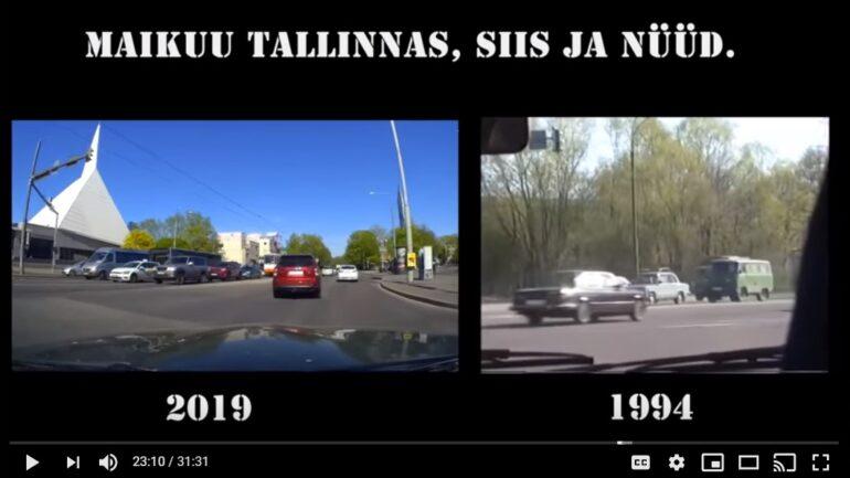 Video: Tallinn autojuhi vaatest praegu ja 25 aastat tagasi